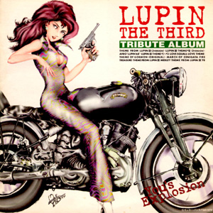 LUPIN THE THIRD TRIBUTE